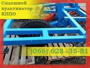 Культиватор для сплошной обработки почвы КППО 4 сплошной широкозахватн